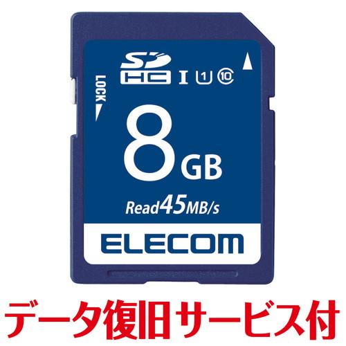 【P10E】エレコム MF-FS008GU11R MF-FSU11Rシリ-ズ デ-タ復旧SDHCカ-ド 8GB(MF-FS008GU11R) 取り寄せ商品