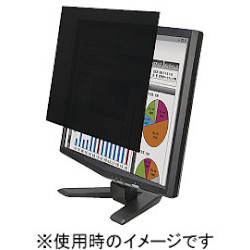 【P10E】エレコム OAフィルター 覗き見防止フィルター 23インチワイド EF-PFS23W(EF-PFS23W) メーカー在庫品