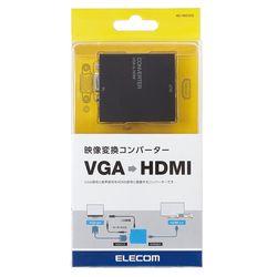 【P10E】エレコム アップスキャンコンバーター/3.5φ/VGA-HDMI/HDMI1.3 AD-HDCV03(AD-HDCV03) メーカー在庫品