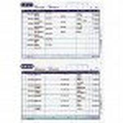 弥生 振替伝票1000枚 単票用紙(A4) 132001 取り寄せ商品