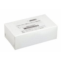 キヤノン プラスチックカード薄口ピュアホワイト 両面 角丸(2989V333) 目安在庫=△