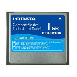 アイ・オー・データ機器 コンパクトフラッシュカード(工業用モデル)1GB CFU-IV1GR 取り寄せ商品