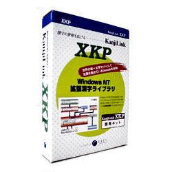 イースト KanjiLink XKP Ver2.2V 開発キット(対応OS:WIN)(4093020050) 取り寄せ商品