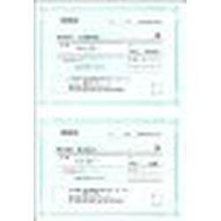 弥生 領収証(400枚B5縦)(334405) 取り寄せ商品