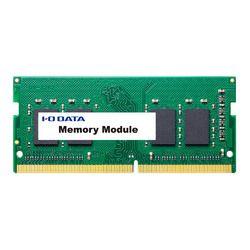 アイ・オー・データ機器 SDZ2666-16G PC4-2666(DDR4-2666)対応ノートPC用メモリー 16GB 取り寄せ商品