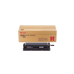 リコー 感光体ユニット ブラック タイプ400(509447) 取り寄せ商品