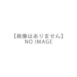 リコー RICOH SPトナーブラックC840H(600637) 目安在庫=○
