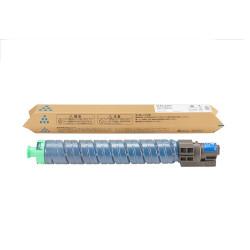 純正品 リコー IPSiO SP トナー シアン C810H (635011) 取り寄せ商品