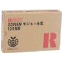 リコー SDRAMモジュールIII 128MB(307867) 取り寄せ商品