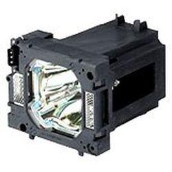 キヤノン LV-7585用交換ランプ LV-LP29(2542B001) 取り寄せ商品
