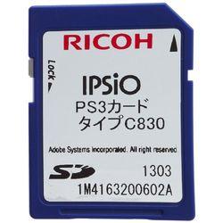 <title>カード決済可能 SHOP OF THE YEAR 品質保証 2019 パソコン 周辺機器 ジャンル賞受賞しました リコー IPSiO PS3カードタイプ C830 306523 取り寄せ商品</title>