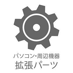 リコー 拡張HDD タイプP4(512676) 取り寄せ商品