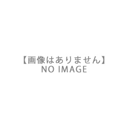 リコー RICOH SPトナーイエローC840(600632) 目安在庫=○