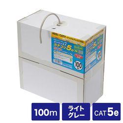 【P5S】サンワサプライ STPカテゴリ5ケーブルのみ(単線用・100m・ライトグレー)(KB-STP-CB100N) メーカー在庫品