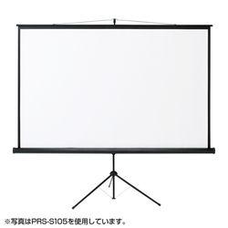 サンワサプライ プロジェクタースクリーン(三脚式) PRS-S75 メーカー在庫品