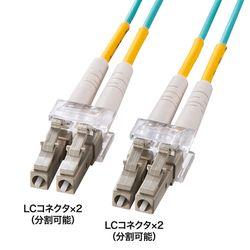 【P5S】サンワサプライ OM3光ファイバケーブル LCコネクタ-LCコネクタ 1m HKB-OM3LCLC-01L(HKB-OM3LCLC-01L) メーカー在庫品