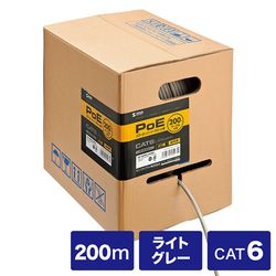【P10S】サンワサプライ PoEカテゴリ6LANケーブルのみ ライトグレー 200m KB-T6POE-CB200(KB-T6POE-CB200) メーカー在庫品