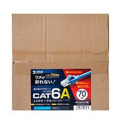 【P15S】サンワサプライ KB-T6ATS-70BL カテゴリ6A LANケーブル(KB-T6ATS-70BL) メーカー在庫品