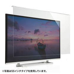 サンワサプライ CRT-420WHG2 液晶テレビ保護フィルター(42~43インチ) メーカー在庫品