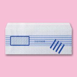 エプソン 給与支給明細書用封筒(折込用)(Q38A) 取り寄せ商品