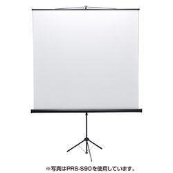 サンワサプライ プロジェクタースクリーン(三脚式) PRS-S80 メーカー在庫品
