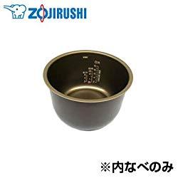 象印 【部品・取寄】黒厚釜1.7mm 1升 B280 取り寄せ商品