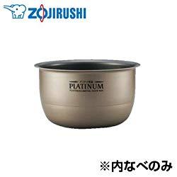 象印 炊飯ジャー内釜(B434) 取り寄せ商品