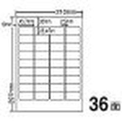 ローラン LDW36A A4ラベルシート(500枚クミ) 取り寄せ商品