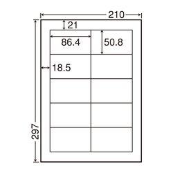 【10箱セット】 WP00201 【500シート(100シート×5)】 【1000ラベル】 【A4】 【2面】 ワールドプライスラベル