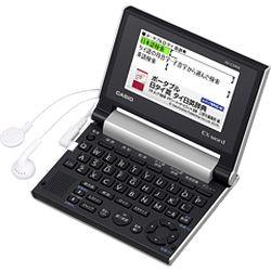 カシオ計算機 EX-word 電子辞書 (タイ・ベトナム語)小型音声モデル XD-CV810 メーカー在庫品