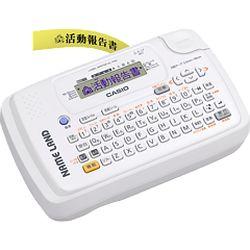 カシオ計算機 ネームランド ホワイト KL-P40-WE メーカー在庫品