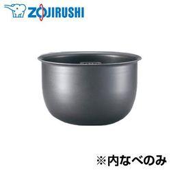 象印 【部品・取寄】黒まる厚釜1.7mm B371 取り寄せ商品