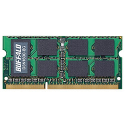 バッファロー D3N1600-8G PC3-12800 204Pin DDR3 SDRAM S.O.DIMM 8GB 取り寄せ商品