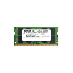 バッファロー MV-D4N2400-B8G PC4-2400(DDR4-2400)対応260PIN DDR4 SDRAM S.O.DIMM 目安在庫=△
