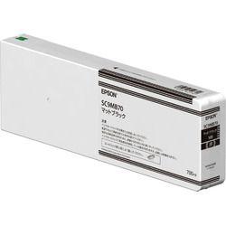 エプソン SC9MB70 インクカートリッジ(マットブラック/700ml) 目安在庫=△