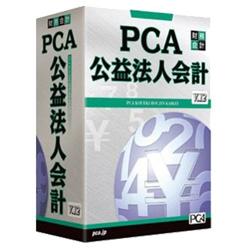 ピーシーエー PCA公益法人会計V.12 EasyNetwork(対応OS:WIN)(PKOUV12EN) メーカー在庫品
