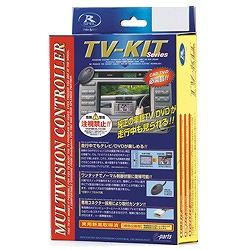 データシステム TV KIT NTV318 取り寄せ商品