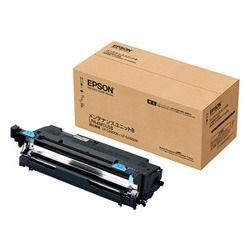 エプソン LPA4MTU5B メンテナンスユニットB 取り寄せ商品