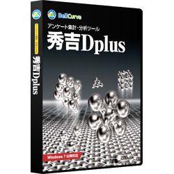 社会情報サービス 秀吉Dplus 通常版 取り寄せ商品 シングルユーザー(対応OS:その他)(HDSTN-001) 取り寄せ商品, キクヨウマチ:798baf2d --- data.gd.no