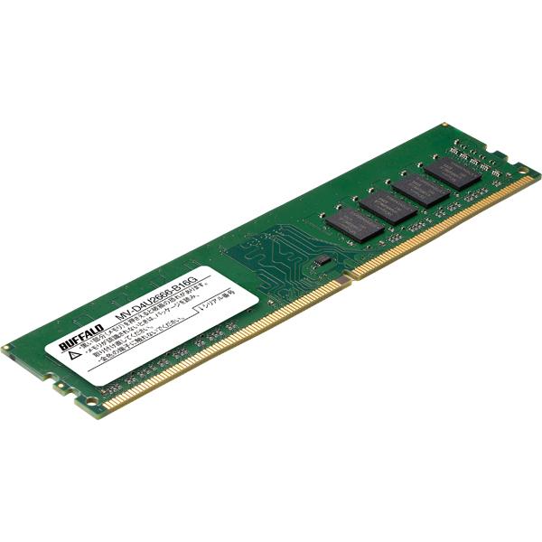 バッファロー MV-D4U2666-B16G PC4-2666対応 288ピン DDR4 SDRAM U-DIMM 16GB 取り寄せ商品