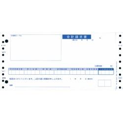 オービックビジネスコンサルタント 4028 合計請求書 1000枚 メーカー在庫品