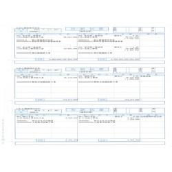 オービックビジネスコンサルタント 単票仕訳伝票(OBC4行)(対応OS:その他)(09-SP5106) メーカー在庫品