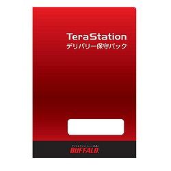 バッファロー テラステーション オンサイト保守 HDD返却不要5年 OP-TSON-5Y/DNR 目安在庫=○