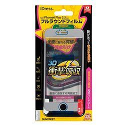 サンクレスト iPhone 6 Plus フルラウンドフィルム衝撃自己吸収 光沢 シルバー(IP6P-FAFSV) 取り寄せ商品