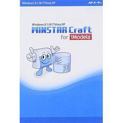 格安新品  エーティ WINSTAR WINSTAR Craft for for Craft iModela 取り寄せ商品, 千葉県:4070710a --- promotime.lt