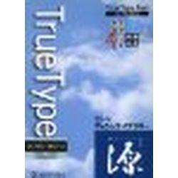 Too モトヤ EXアポロ7書体パック/TrueType for Win 取り寄せ商品