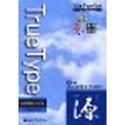 Too モトヤ EX5書体パックA/TrueType for Win 取り寄せ商品