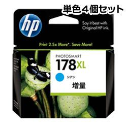 日本ヒューレット・パッカード 【4個セット】HP178XLインクカートリッジ シアン 増量 CB323HJ(CB323HJ*4) 取り寄せ商品