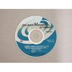 サンケン電気 FMP-03 FULLBACK Manager Pro for Network(対応OS:その他) 取り寄せ商品