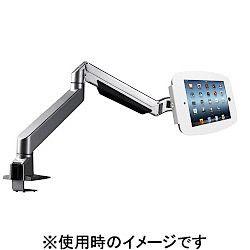 Compulocks スライド・ロングアームホルダー ホワイト (iPad 2/3/4/Air/Air 2)(660REACH224SENW) 取り寄せ商品